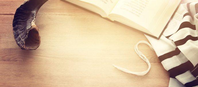 יום כיפור, חתימה טובה | צילום (אילוסטרציה): Shutterstock