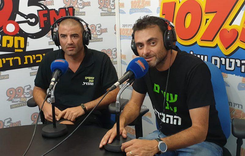 שני אוצ׳קובסקי וגונן כהן | צילום: שירות רדיו חיפה
