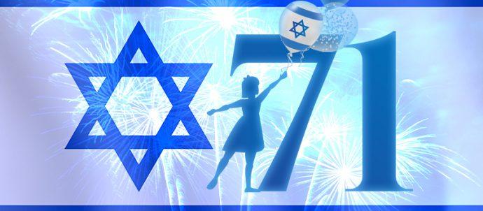 יום העצמאות 71